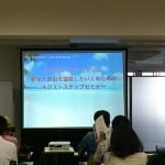 【8/3東京開催!】人生をデザインする!幸せと自由を謳歌したい人のためのネクストステップセミナーへ参加して学んで気づいた自分には足りないこと(#nsl17)