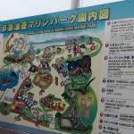 やっと行ってきた!念願の油壺マリンパークと言う名の海の縮図は昭和の古き良き時代の面影が残っていた@神奈川県三浦市