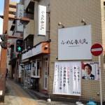 横浜市西区にある「らーめん春友流」と言う名のラーメンを食べて気付いたんだ、僕のラーメン原点は春友流なんだと。【食べログ】